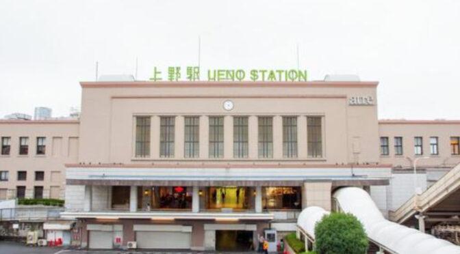 上野駅の画像