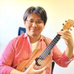 カサメミュージックスクールウクレレ科講師、奥村和哉先生の写真