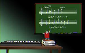カサメミュージックスクールジャズ理論教室のキャラクター
